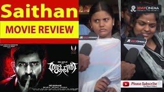 Saithan Movie Review   VijayAntony   ArundhathiNair - 2DAYCINEMA.COM