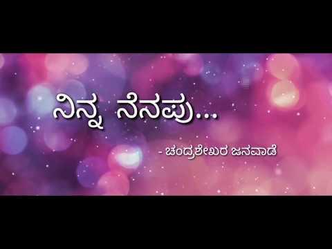 Wonderful Sad Love Poems In Kannada Photos - Valentine Ideas ...