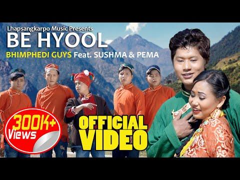 New Video Bhimphedi Guys   Be Hyool   Pema Tashi ft. Susma Moktan Tamang HD