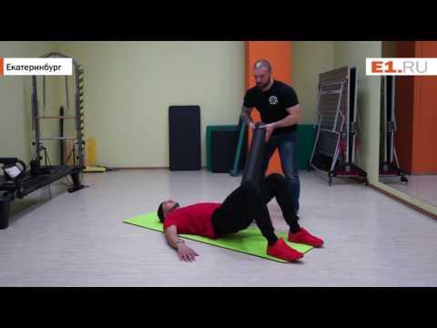 Четвёртое упражнение для мужчин