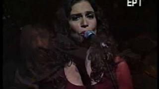 Savina Yannatou - Tres Hermanicas Eran