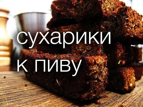 Лечение болезней маслом черного тмина