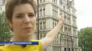 видео Ремонт стиральных машин метро Кунцевская