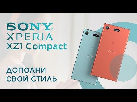 Обзор смартфона Sony Xperia XZ1 Compact