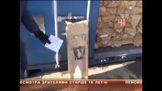 Контрабанда рыбы(Рыба под видом стульев: в Екатеринбурге обнаружили крупную партию контрабандных морепродуктов Рыбу пытал..., 2016-03-16T16:24:34.000Z)