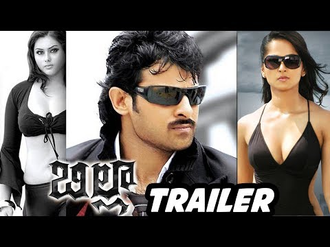 Billa Telugu Movie Trailer || Telugu Super Hit Movies Trailers || Prabhas, Anushka Shetty, Namitha thumbnail