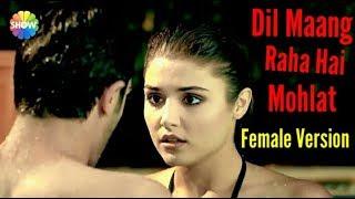Dil Maang Raha Hai Mohlat | Female version | Romantic Love Song | Hayat \u0026 Murat