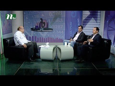 Market Watch (মার্কেট ওয়াচ) | Episode 268 | Stock Market and Economy Update | Talk Show
