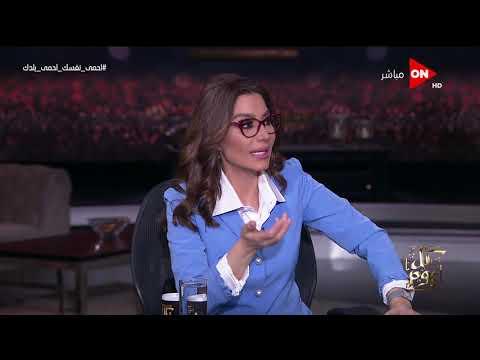 كل يوم - لقاء مع د. عمرو الورداني أمين الفتوى بدار الإفتاء