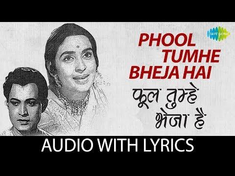 Phool Tumhe Bheja Hai with lyrics | फूल तुम्हे भेजा है खत में के बोल | Lata Mangeshkar | Mukesh