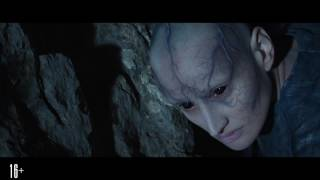 Фильм Вурдалаки Трейлер 2017