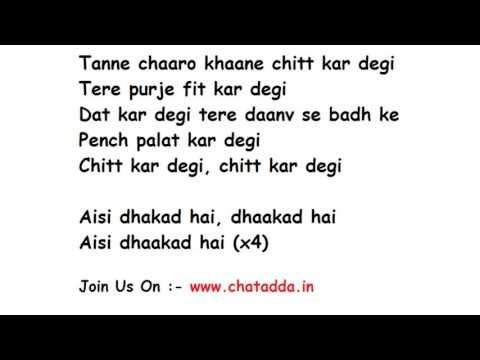 DHAAKAD Lyrics Full Song Lyrics Movie  Dangal