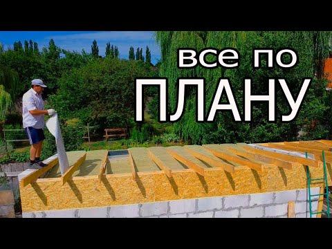 Как построить крышу односкатную для бани своими руками