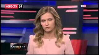 Россия и Сирия БОМБЯТ ИГИЛ   Новости России, Сирии