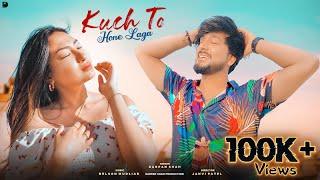 Kuch To Hone Laga - Darpan Shah Mp3 Song Download