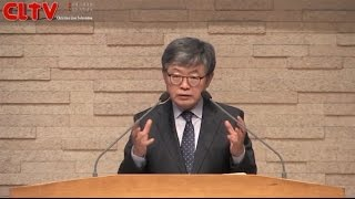 Gambar cover CLTV파워강좌_송태근 목사의 요한계시록 (44회)_'아마겟돈'