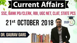 October 2018 Current Affairs in English 21 October 2018 - SSC CGL,CHSL,IBPS PO,CLERK,State PCS,SBI