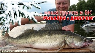 видео Подарки рыбаку на день рождения