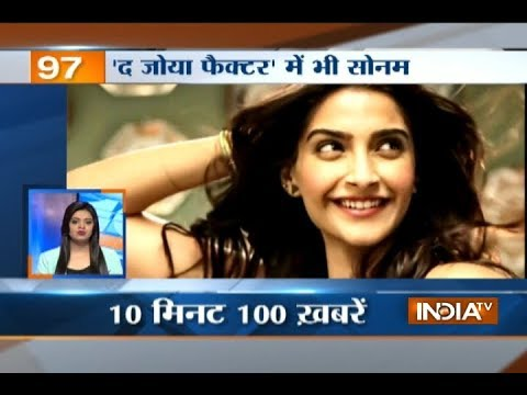 News 100 27th August 2017 Youtube