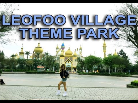 Taiwan 2018 - DAY 1 - Travel Vlog - LEOFOO VILLAGE THEME PARK | REVIEW