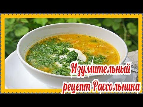 рецепты блюд кормщим