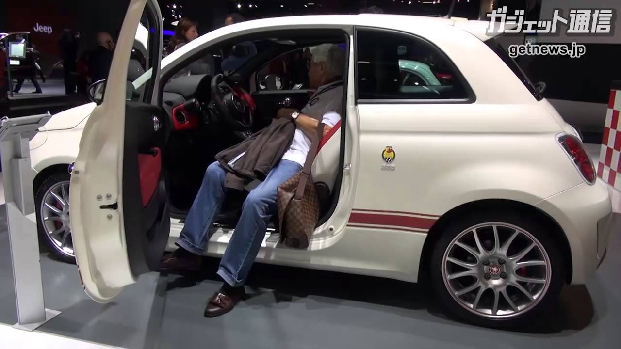 fiat frankfurt motor show2013 youtube. Black Bedroom Furniture Sets. Home Design Ideas