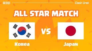 [ Korea Attack ] Clash of Clans All Star Match_한일전 한국 공격 모음