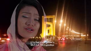 Goodbye..K.S.A..Goodbye - A Tribute Song of Love and Gratitude to Saudi Arabia
