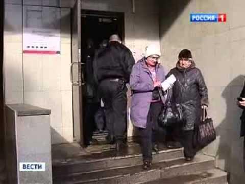 Отказ от доллара и евро, АБ Россия это новый ЦБ РФ !?