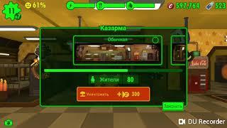 играем fallout shelter 2 часть открываем паки