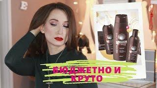 Бюджетный уход за волосами Лучшие маски Белорусская косметика Израильская косметика