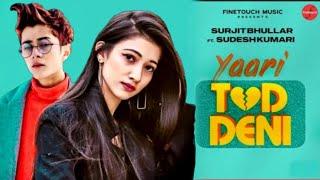 Yaari Tod Deni : Surjit Bhullar  Rahul ghildiyal__Amrita khanal__full sexxxyy   Latest Punjabi Songs