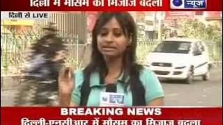 India News: Relief from hot weather in Delhi