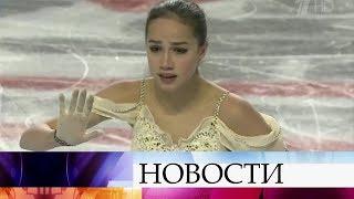 Алина Загитова - вторая после короткой программы в финале Гран-при по фигурному катанию.