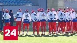 Российские футболисты готовятся к контрольному матчу против сборной Бразилии - Россия 24