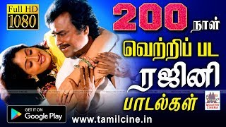 Rajini Super Songs | Music Box