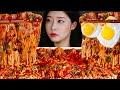 따끈한 흰쌀밥에 불닭 마라 팽이버섯 먹방 /SPICY ENOKI MUSHROOMS 🔥FRIED EGGS RICE MUKBANG Eating Show Jamur Pedas 辛いえのき