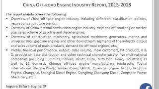 China Off-road Engine Industry Report 2015-2018
