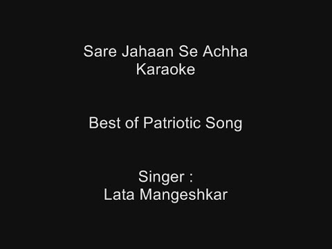 Sare jahan se acha mp3 download - PngLine