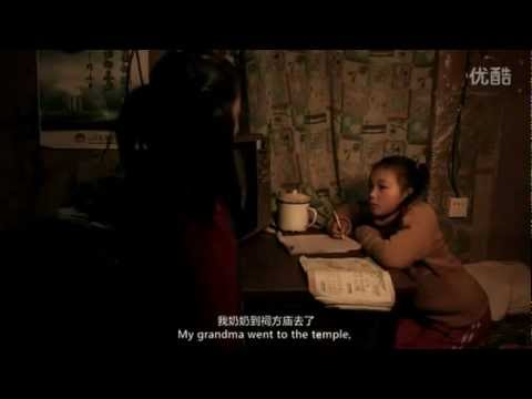 Chinese Short Film - Dream Catcher