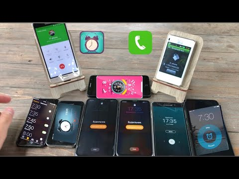 Alarm Clock & incoming Calls Samsung iPhone Alcatel