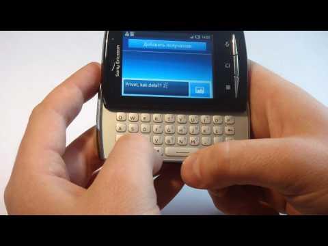 Sony Ericsson Xperia X10 mini pro. Краткий обзор