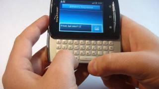 Sony Ericsson Xperia X10 mini pro. Краткий обзор(Обзор нового продукта Xperia X10 mini pro от компании Sony Ericsson (ранний прототип). Демонстрация выдвижной клавиатуры..., 2010-03-01T13:35:51.000Z)