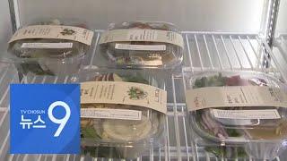 동네가게 샐러드도 자판기에서…소상공인 비대면 판로 확장…