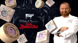 Константин Ивлев & WhiteCheese from Zhukovka
