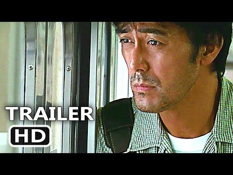 AFTER THE STORM Trailer (Hirokazu Kore-eda, Drama - 2017)