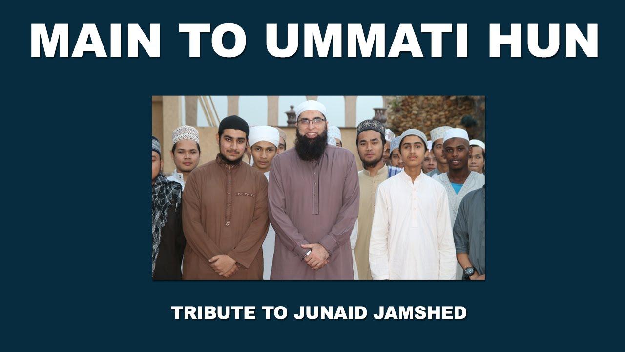 Ummati by Cambodia students (Tribute to Shaheed Junaid ...