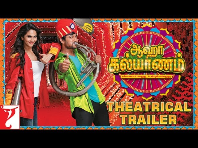 Aaha Kalyanam - Trailer - TAMIL - Nani | Vaani Kapoor Travel Video