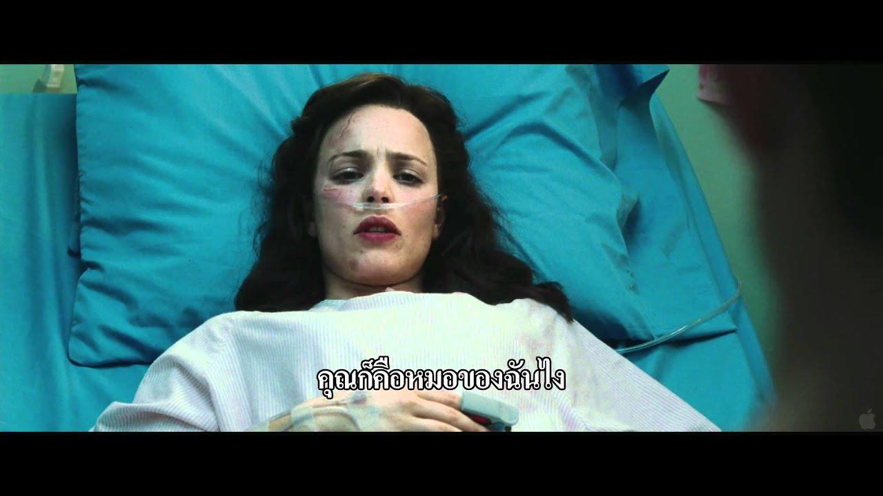 Photo of ราเชล แม็กอดัมส์ ภาพยนตร์ – ตัวอย่างหนัง The Vow – Trailer [HD ซับไทย]