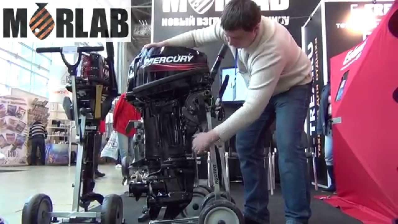 Тележка для лодочного мотора ТМ-2 - YouTube